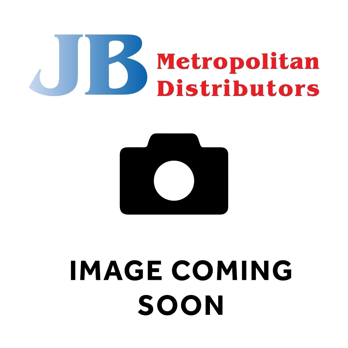 60G BYRON BAY TRIPLE CHOCOLATE FUDGE COOKIE